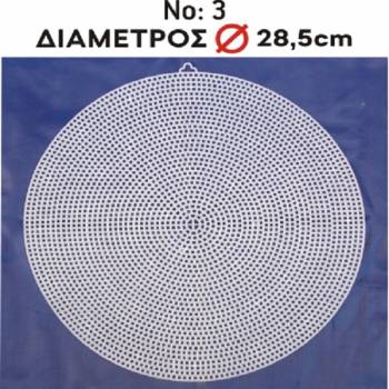 Ready Round  Made Plastic Canvas for Knitting Handbag Ν3  Ø  28,50 εκ.